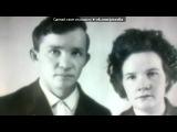 «бабушка» под музыку Золотое Кольцо и Надежда Кадышева - Окрасился месяц багрянцем. Picrolla