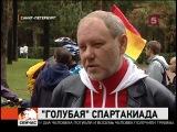 Репортаж 5-го канала ТВ о Спортивном фестивале